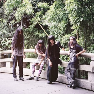 Bo Ningen